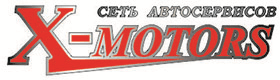 Услуги СТО в Харькове - XMOTORS