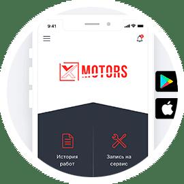 Мобильное приложение - сервисная книжка